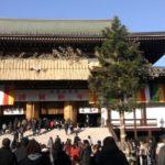 駅近なので直ぐに行ける!東広島市内で初詣に行くなら御建神社がお勧めです